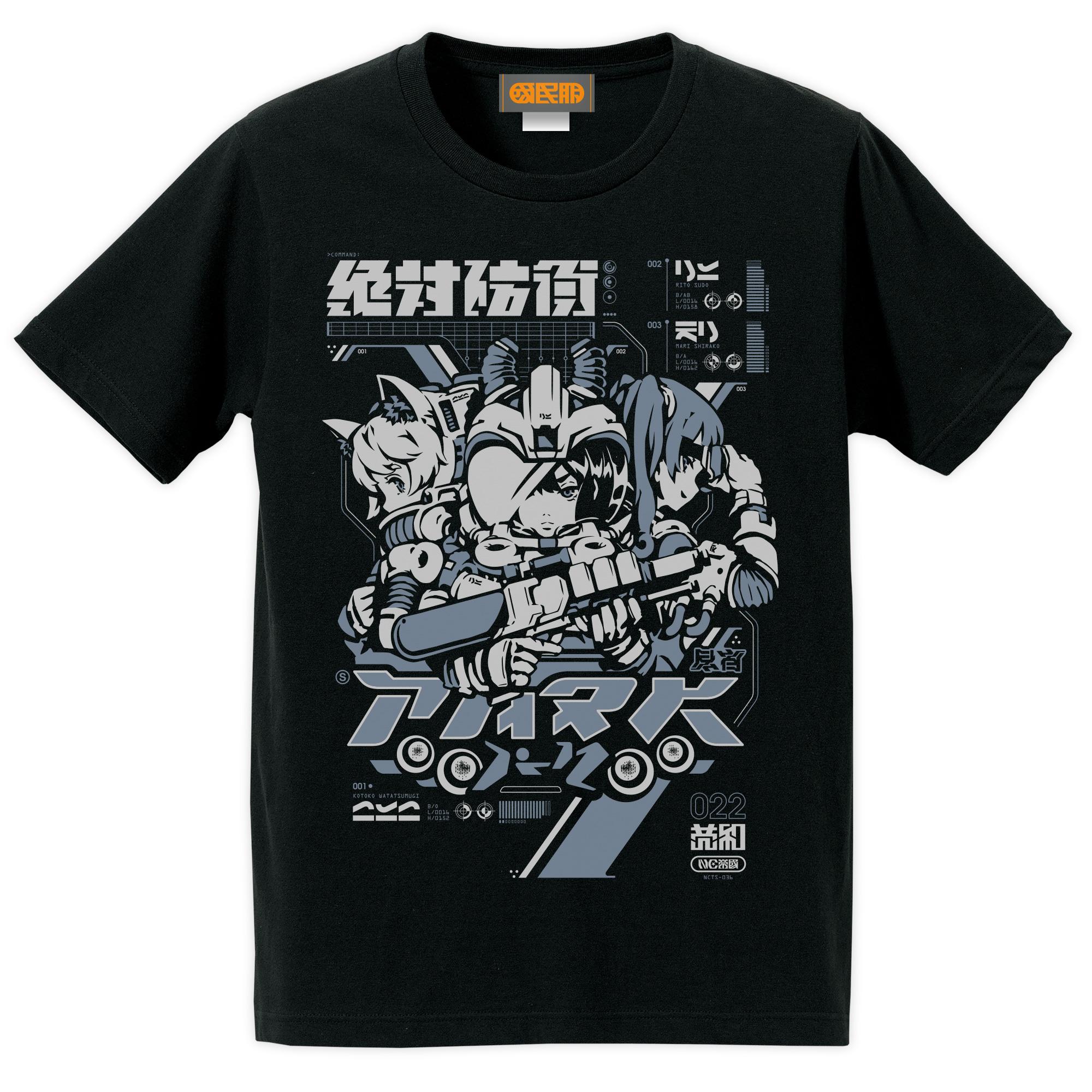 絶対防衛Tシャツ STREET.ver